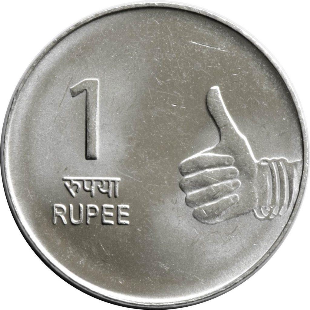 1 Rupee Keberuntungan