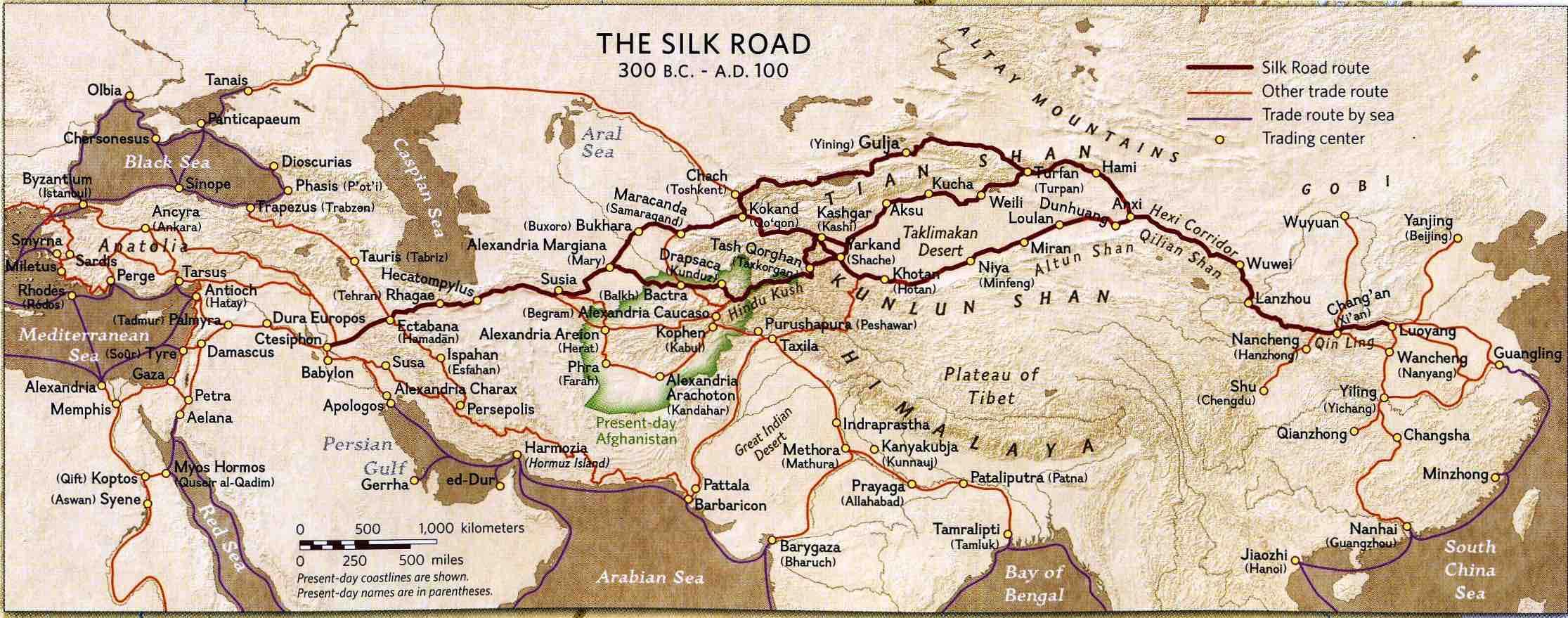 Cina Sebagai Pusat Peradaban Asia Timur dan Barat