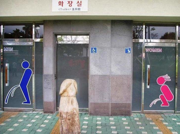 banyak toilet di tempat umum