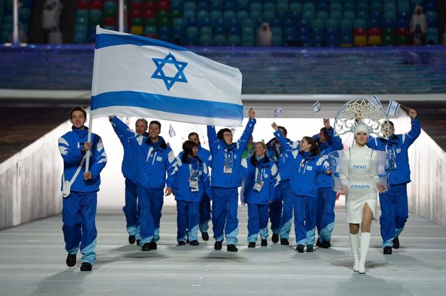 Boikot Israel Asian Games