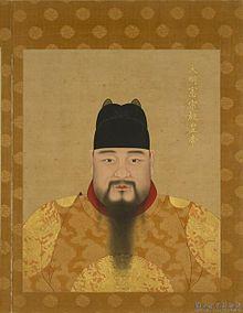 Kaisar Chenghua