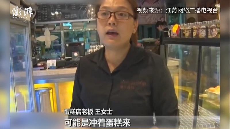 toko kue dirampok pencuri